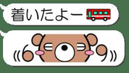 Emoticon of the bear sticker #11162893