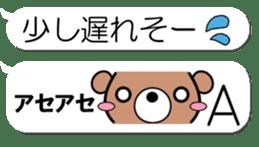 Emoticon of the bear sticker #11162894