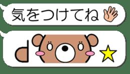 Emoticon of the bear sticker #11162895