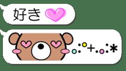 Emoticon of the bear sticker #11162896