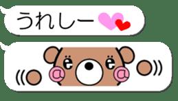 Emoticon of the bear sticker #11162897