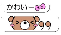 Emoticon of the bear sticker #11162899