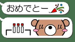 Emoticon of the bear sticker #11162900