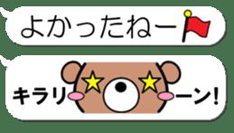 Emoticon of the bear sticker #11162901