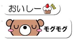 Emoticon of the bear sticker #11162904