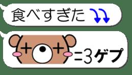Emoticon of the bear sticker #11162906
