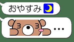 Emoticon of the bear sticker #11162908