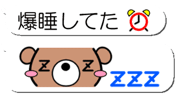 Emoticon of the bear sticker #11162911