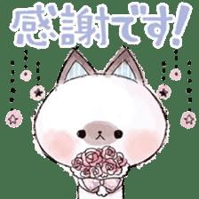 melty cat sticker #11164538