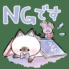 melty cat sticker #11164551