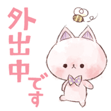 melty cat sticker #11164556