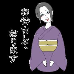 Kimono beauty celebrity madam sticker