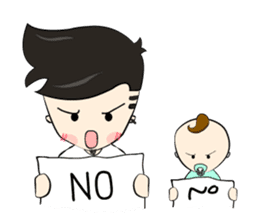 Nursing Daddy (eng. ver) sticker #11169938