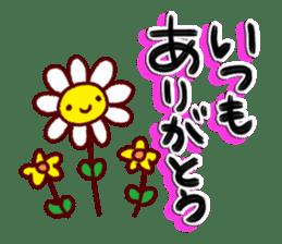 Calligraphy greeting Sticker sticker #11171464