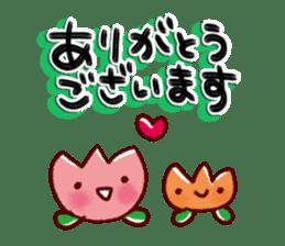 Calligraphy greeting Sticker sticker #11171466