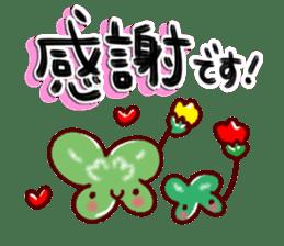 Calligraphy greeting Sticker sticker #11171467