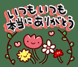 Calligraphy greeting Sticker sticker #11171470