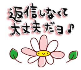 Calligraphy greeting Sticker sticker #11171474