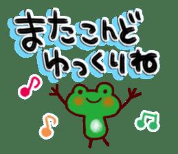 Calligraphy greeting Sticker sticker #11171478