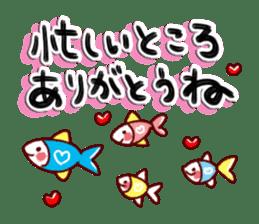 Calligraphy greeting Sticker sticker #11171481