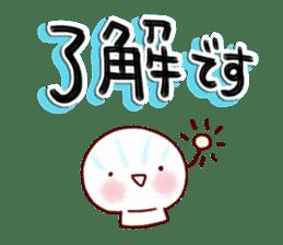 Calligraphy greeting Sticker sticker #11171492
