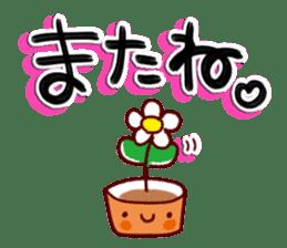 Calligraphy greeting Sticker sticker #11171498