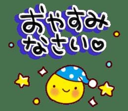 Calligraphy greeting Sticker sticker #11171503