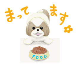 Shih Tzu communication sticker sticker #11174445