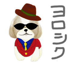 Shih Tzu communication sticker sticker #11174447