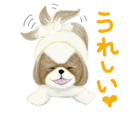 Shih Tzu communication sticker sticker #11174461