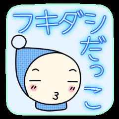 Hug balloon ©,Asato| elPortale | Sell LINE Sticker, Sell LINE Theme
