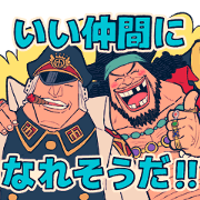 สติ๊กเกอร์ไลน์ ONE PIECE Blackbeard Pirates Sticker