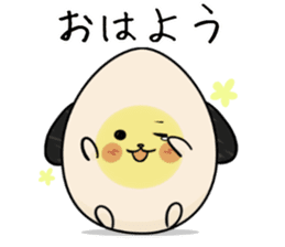 Eggdog sticker #11185624