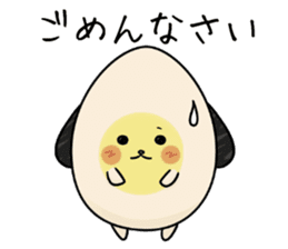 Eggdog sticker #11185631