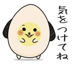 Eggdog sticker #11185634