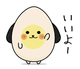 Eggdog sticker #11185636