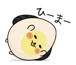 Eggdog sticker #11185646