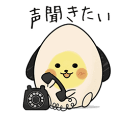 Eggdog sticker #11185647