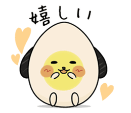 Eggdog sticker #11185649