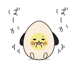 Eggdog sticker #11185655
