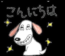 choko sticker #11186225