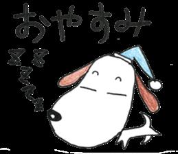 choko sticker #11186226