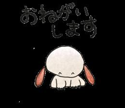 choko sticker #11186234