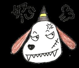 choko sticker #11186238