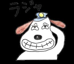 choko sticker #11186241