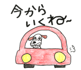 choko sticker #11186248