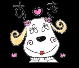 choko sticker #11186252