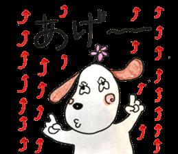 choko sticker #11186254