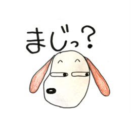 choko sticker #11186255
