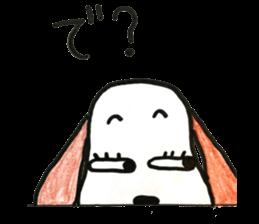 choko sticker #11186256